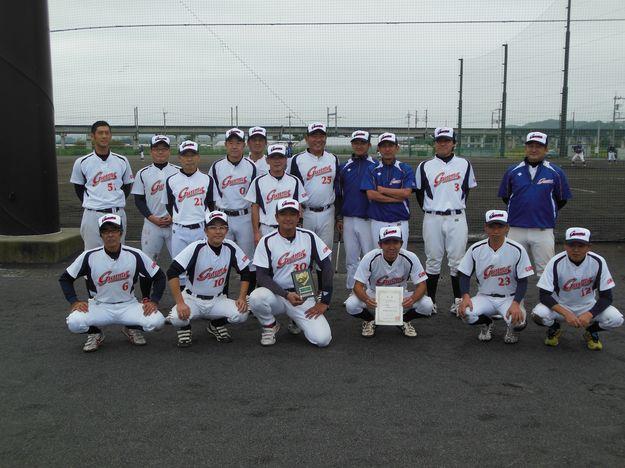 群馬野球クラブ壮年